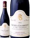 ジュヴレ・シャンベルタン一級クレピヨ[2012]ジェラール・セガン(赤ワイン)[S]