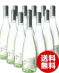 【送料無料】レ・ヴァカンツェ・シャルドネ・フリッツァンテ・デル・ヴェネトNV12本セット(泡・白)
