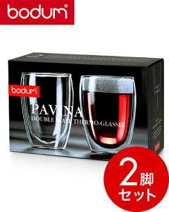 ボダム・パヴィーナ(bodum PAVINA)ダブルウォールグラス350ml(0.35L)2脚セット(グラス)(1~2箱迄、ワイン(=750ml)10本と同梱可)【楽ギフ_包装】[Y][J]