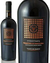 プリミティーヴォ・ディ・マンデゥーリア[2010]ヴィニエティ・デル・サレント(ファルネーゼ・グループ)(赤ワイン)