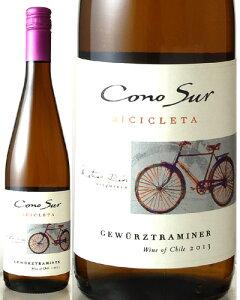 【BRIO誌掲載!ベストな白♪】コノスル[2013]ゲヴェルツトラミネール(白ワイン)[Y][E]