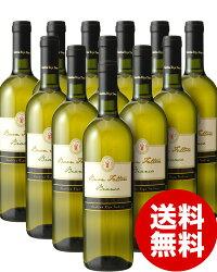 【送料無料&大人買いでさらにお得♪】ブォン・ファットーレ・ビアンコNV1ケース12本入り(白ワイン)(同梱不可・送料無料)(代引き手数料・クール便は別途費用が掛かります)