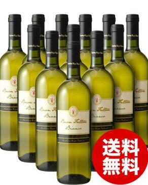 【送料無料&大人買いでさらにお得♪】ブォン・ファットーレ・ビアンコNV1ケース12本入り(白ワイン)(同梱不可・送料無料)(代引き手数料・クール便は別途費用が掛かります)[S]