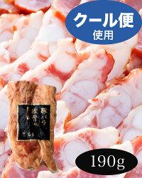 【要冷蔵の為、クール便にて出荷】豚バラ軟骨190g【賞味期限:年月日】(1〜4個迄、ワイン(=750ml)11本と同梱可)