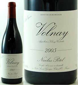 ヴォルネイ・ヴィエイユ・ヴィーニュ[2005]ニコラ・ポテル(赤ワイン)