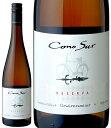 コノスル[2010]ゲヴェルツトラミネール・リゼルヴァ(白ワイン)【ワイン王国41】[Y][J]【b...