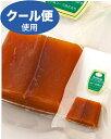 【要冷蔵】とまらない美味しさ!本場イタリア産カラスミ♪ボッタルガ・ムジネ・ブロック(50g)【...