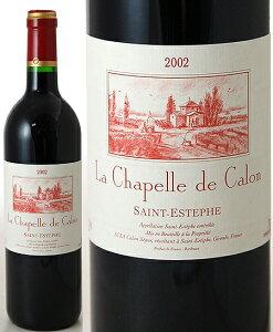 ラ・シャペル・ド・カロン[2002](赤ワイン)[Y]
