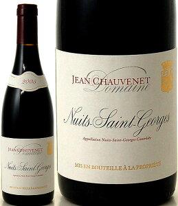 ニュイ・サン・ジョルジュ[2005]ジャン・ショーヴネ(赤ワイン)