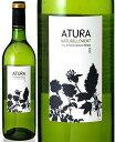 アトゥラ・ブラン[2010](白ワイン)[Y]