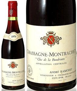 シャサーニュ・モンラッシェ・ルージュ クロ・ド・ラ・ブードリオット[1976]ラモネ(赤ワイン)