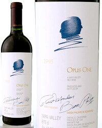 オーパス・ワン[1995](赤ワイン)[S]