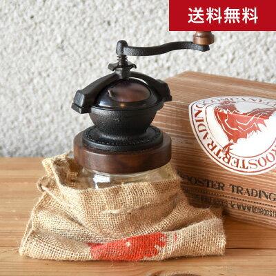 送料無料 カマノ コーヒーミル(Camano Coffee Mill) RED ROOSTER TRADING COMPANY ※箱にロゴシールのないものがございます。[J][S][G]