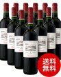 【送料無料】ドメーヌ・バロン・ド・ロートシルト(ラフィット)[2015]プライベート・リザーヴ・ボルドー・ルージュ12本セット(赤ワイン)(同梱不可・送料無料)(代引き手数料・クール便は別途費用が掛かります)[Y][A]