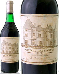 【キャップ上部穴あり】シャトー・オー・ブリオン[1974](赤ワイン)
