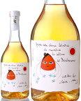 グラッパ・バルバレスコ・ロマーノ・レヴィ(2012年〜2017年木樽熟成)700ml 42%(蒸留酒)