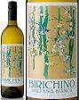 マルヴァージア・ビアンカ[2014]ビリキーノ・ワインズ(白ワイン)[Y]
