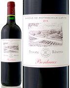 赤ワイン フランス ボルドー ランキング ドメーヌ・バロン・ド・ロートシルト ラフィット プライベート・リザーヴ・ボルドー・ルージュ