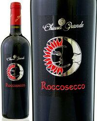 ロッコセッコ・モンテプルチアーノ・ダブルッツォ[2011]キューザ・グランデ(赤ワイン)