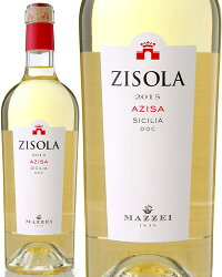 ジゾラ・アジーザ[2015]マッツェイ(白ワイン)