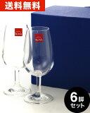 送料無料 箱入り テイスティング グラス 国際規格 INAO 6脚セット 210ml(ロナ) (ワイングラス RONAシリーズ) (ワイン(=750ml)6本と同梱可)
