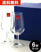 【送料無料】テイスティング・グラス国際規格INAO 6脚セット(ワイングラス・RONAシリーズ)(ワイン(=750ml)6本と同梱可)[Y][P][H]