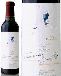 【ラベル不良】オーパス・ワン[2000]ハーフ・375ml(赤ワイン)(ワイン(=750ml)11本と同梱可)[S]