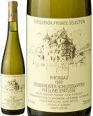 ギーセンハイマー・シュロスガルテン・シュペトレーゼ[1990](白ワイン)※ギフト箱でのラッピング不可[A][Y][P][S]