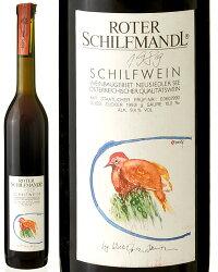 ローター・シルフマンドゥル[1989]ヴィリーオピッツ(赤ワイン)375ml