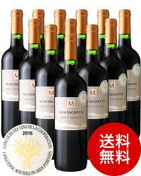 【送料無料】モンタネット・カベルネ・ソーヴィニヨン[2015]12本セット(赤ワイン)(同梱不可・送料無料)(代引き手数料・クール便は別途費用が掛かります)