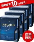 【6月28日より出荷】【送料無料】ロスカロス3000mlバックインボックス×4箱セット(白ワイン)(同梱不可)[A][Y][P]