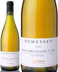 ピュリニー モンラッシェ プルミエ クリュ レ ルフェール [ 2000 ]ドゥメセ ( 白ワイン )