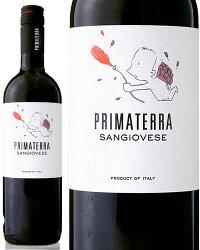 サンジョヴェーゼ[2011]プリマテッラ(赤ワイン)