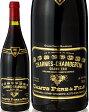 シャルム・シャンベルタン[1997]カミュ・ペール・エ・フィス(赤ワイン)[Y][A][P]