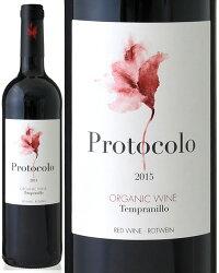 プロトコロ・オーガニック・ティント[2015]ドミニオ・デ・エグーレン(赤ワイン)