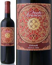 シラー[2009]フェウド・アランチョ(赤ワイン)