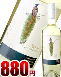 ソーヴィニヨン・ブラン・レセルバ[2015]デル・スール(白ワイン)
