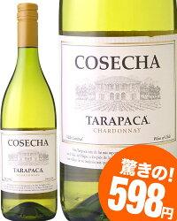 コセチャ・タラパカ・シャルドネNV(白ワイン・チリ)