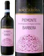 ロッカ・ロサ・バルベーラ 赤ワイン ヴィンテージ