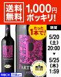 ◆送料無料◆【ベルリン・ワイン・トロフィー2016金賞受賞!】パルテノン・シラー[2015]ヴィーノス・イ・ボデガス(赤ワイン)[A][Y][P]