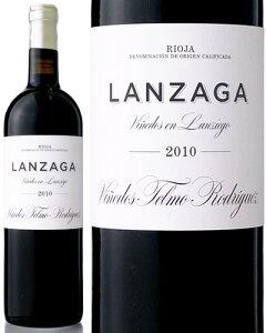 ランサガ ロドリゲス 赤ワイン