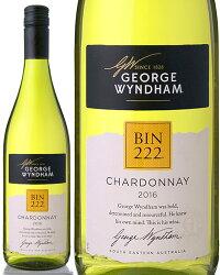 BIN222シャルドネ[2011]ウィンダム・エステート(白ワイン)