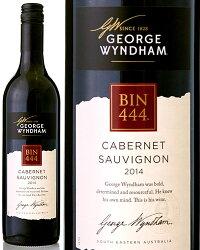 BIN444カベルネ・ソーヴィニヨン[2010]ウィンダム・エステート(赤ワイン)
