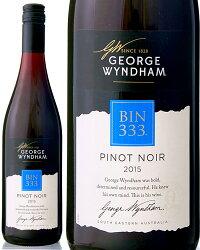 BIN333[2007]ピノ・ノワール(赤ワイン)