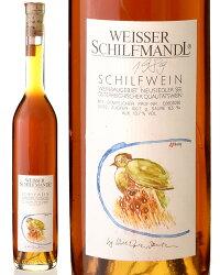 ヴァイサー・シルフマンドゥル[1989](白ワイン)500ml[S]