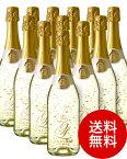 送料無料 プレゼント ギフト お祝いに! ゴールド リーフNV 12本 セット (金箔入り ワイン) スパークリング ( 泡 白 ) スパークリング (同梱不可 送料無料) スパークリング (代引き手数料 クール便は別途費用が掛かります)