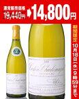 コルトン・シャルルマーニュ[2000]ルイ・ラトゥール(白ワイン)※ラベル瓶に汚れ・破れ・傷有り※[D][S]