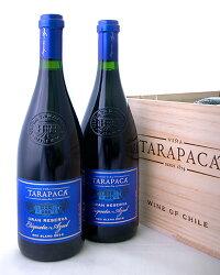 【オリジナル木箱入り】タラパカ・グラン・リゼルヴァ・ブルー・ラベル[2014]6本セット(赤ワイン)※同梱不可