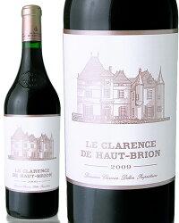 クラランス・ド・オー・ブリオン[2009](赤ワイン)[S]