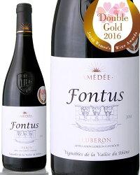 フォントゥス[2013]レ・カーヴ・アメデ(赤ワイン)